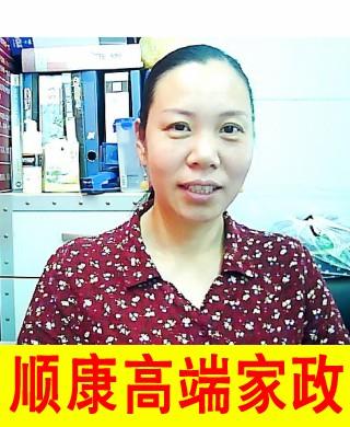 北京住家保姆工资_司机人员-北京保姆网
